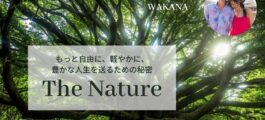 『 The Nature 』